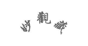 partner_3